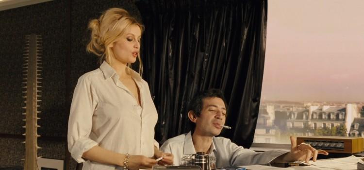 Serge Gainsbourg: Vie héroïque