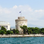 Salonic, mai stai un pic!