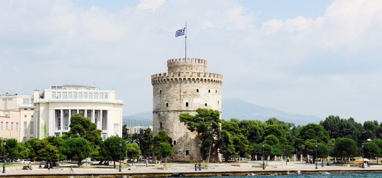 Salonic – mai stai un pic!